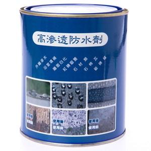 高滲透防水劑 油性 1L