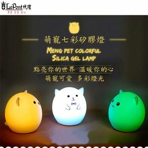 LEDUSB七彩萌寵矽膠燈-紳士豬14*13*16