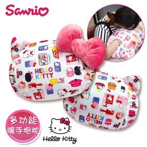 【Hello Kitty】凱蒂貓 彩色繽紛蝴蝶結 抱枕 午安枕 暖手枕