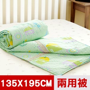 【米夢家居】原創夢想家園系列-台灣製造精梳純棉兩用被套(青春綠)-單人