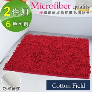 棉花田【香奈爾】極超細纖維雪尼爾防滑踏墊-3色可選(二件組)紅色