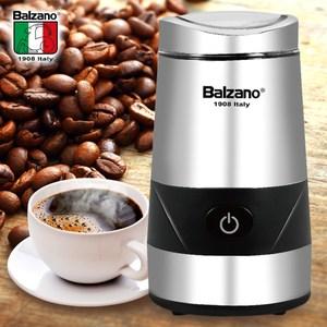 義大利Balzano 不鏽鋼電動咖啡豆磨豆機【BZ-CG606】