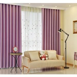 【三房兩廳】抗UV純素色系遮光窗簾(寬200x高160cm)  絲絨麻紫色