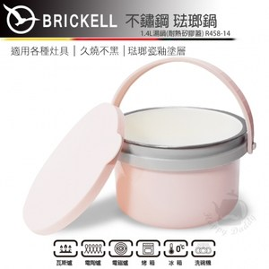 【BRICKELL】琺瑯不鏽鋼湯鍋(1.4L/cm湯鍋)R458-14