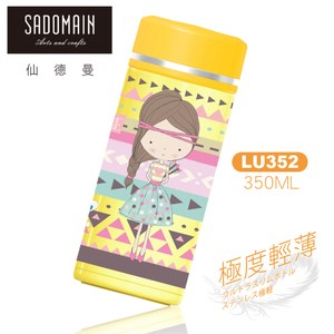 【仙德曼 SADOMAIN】 法國少女輕量保溫/保冷杯-黃色-350ml