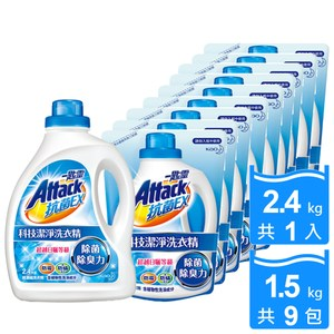 一匙靈 ATTACK 抗菌EX科技潔淨洗衣精1+9組合*