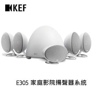 KEF E305 家庭影院揚聲器系統(純白色)