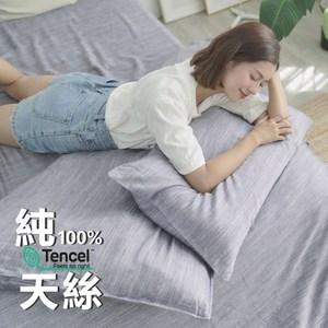BUHO 100%TENCEL純天絲舖棉兩用被床包組-雙人加大(浮生映流)