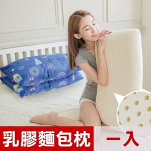 【米夢家居】夢想家園系列-馬來西亞純天然麵包造型乳膠枕-深夢藍(一入)