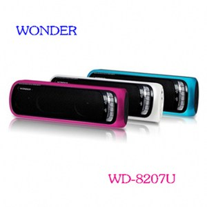 WONDER 旺德USB/MP3/FM 隨身音響 WD-8207U (藍)