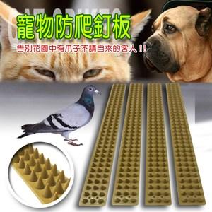 金德恩 台灣製造 動物禁區長條錐形刺板49x4cm/四入/盒/防爬釘板盒