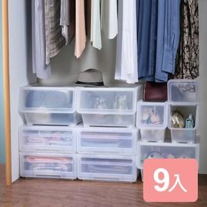 《真心良品》安居豪華組直取式抽屜可疊收納箱9件組(附輪)