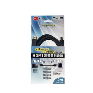 PX大通 HDMI 2.0M傳輸線 HDMI-2MM