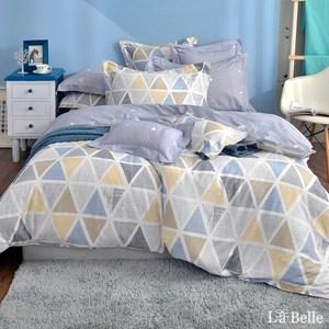 義大利La Belle《幾何空間》加大純棉防蹣抗菌吸濕排汗兩用被床包組