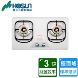 【豪山】ST-2077P/S 歐化檯面爐-琺瑯白 桶裝瓦斯