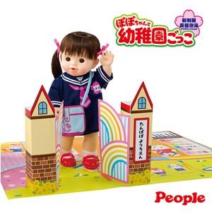 POPO-CHAN娃娃 新制服長髮泡澡POPO-CHAN 3Y+