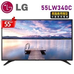 【LG樂金】55型高階商用等級液晶電視(55LW340C)