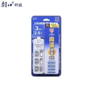 2P高溫斷電4開3插延長線15A2.5米