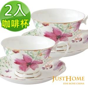 Just Home潘朵拉新骨瓷2入咖啡杯盤組(附禮盒)