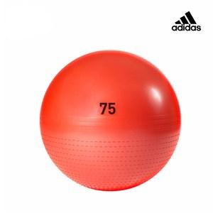 Adidas Training  伸展減壓瑜珈球 橘紅 75cm