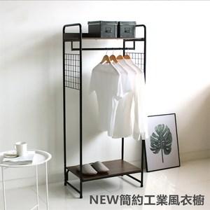 【探索生活】北歐風格極簡約衣櫥收納櫃極簡黑