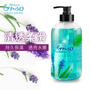 【萊悠諾 Naturo】植萃精油芳療香氛-金盞天使沐浴精