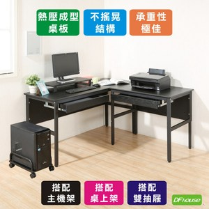 《DFhouse》頂楓大L型工作桌+2抽屜+主機架+桌上架-黑橡木色黑橡木色