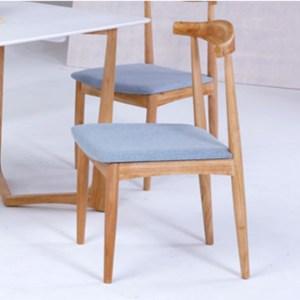 北歐實木靜覓系列牛角椅-木色+8號深藍坐墊 兩入组
