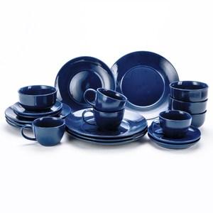 HOLA 璞真純色20件餐具组 深藍