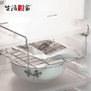 【生活采家】台灣製304不鏽鋼廚房冰箱掛架(#27148)