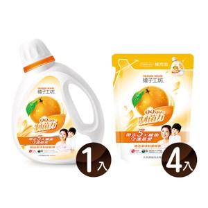 【橘子工坊】天然濃縮洗衣精-制菌力 1+4組