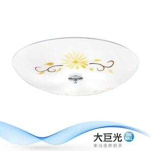 【大巨光】典雅風-E27 5+1燈吸頂燈-中(ME-3861)