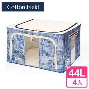棉花田【牛仔】防塵摺疊收納箱-44公升(四件組)44L
