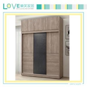 【LOVE樂芙】瓦波爾多6尺高衣櫥-含上櫃