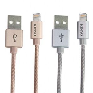 KINYO 蘋果充電傳輸線 USBAP112 混色