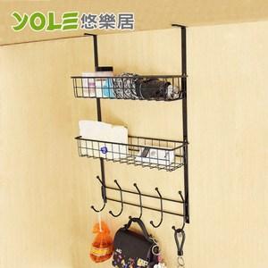 【YOLE悠樂居】多功能置物籃掛勾門後掛架-兩籃雙排勾(黑色)