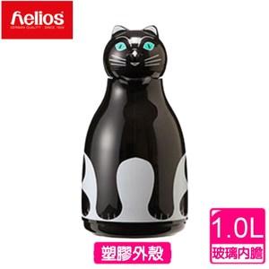 【德國helios 海利歐斯】黑貓造型保溫壺(1.0l)