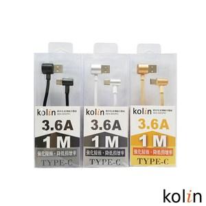 Kolin歌林 3.6A Type-C急速傳輸充電線