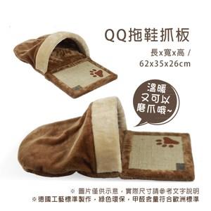 【QQ】拖鞋抓板*2個組 (I002G05-1)