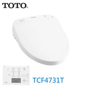 【TOTO】TCF4731T 瞬熱式遙控型免治馬桶座白色 110V