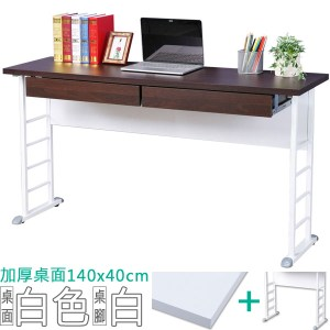 Homelike 查理140x40工作桌(加厚桌面-附二抽屜)桌面-白/桌腳-亮白