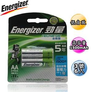 Energizer 勁量 低自放鎳氣充電電池3號6入1500mAh