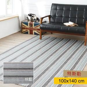 HOLA home 特斯勒時尚編織地毯100x140cm 棕藍