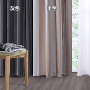 日式遮光窗簾 灰色款 290X210cm