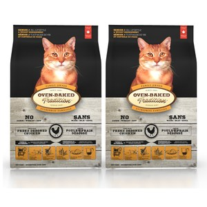 【Oven-Baked】烘焙客 減重/高齡貓 雞肉口味 10磅 X 2包