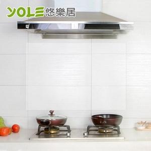 【YOLE悠樂居】廚房自黏耐高溫防汙防油壁貼-透明(2入)