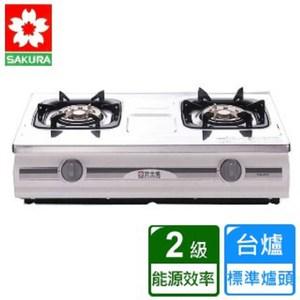 【SAKURA 櫻花】G-612K 兩口安全爐(無安裝服務)-天然瓦斯