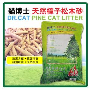 【貓博士】天然樟子松木貓砂20LB*2包 (G902C01-1)