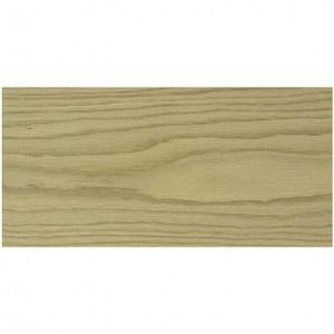 日爾曼系列漢諾威橡木地板