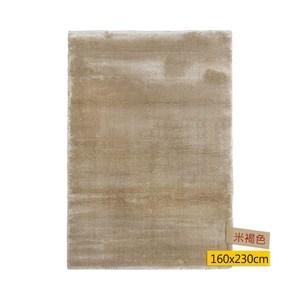舒適家地毯160x230cm米褐色